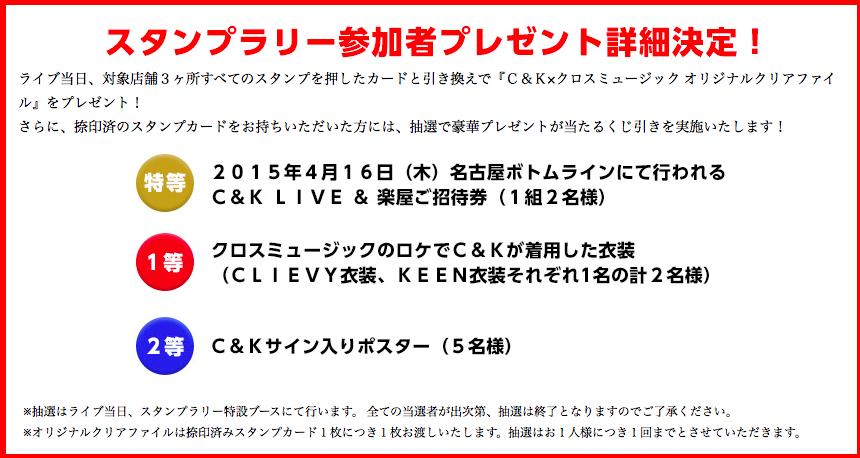 スクリーンショット 2014-11-17 17.26.46