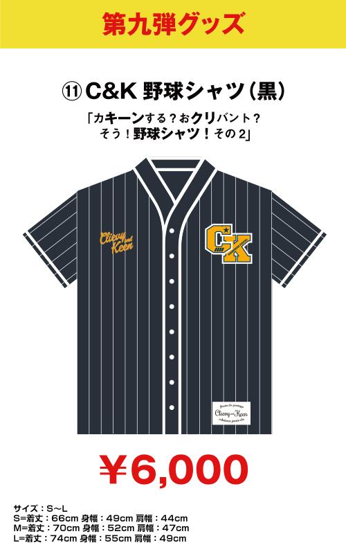 goods_09