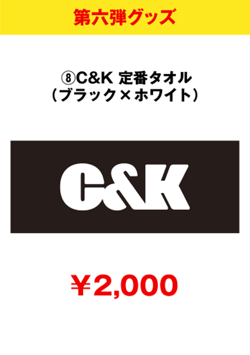 goods_06