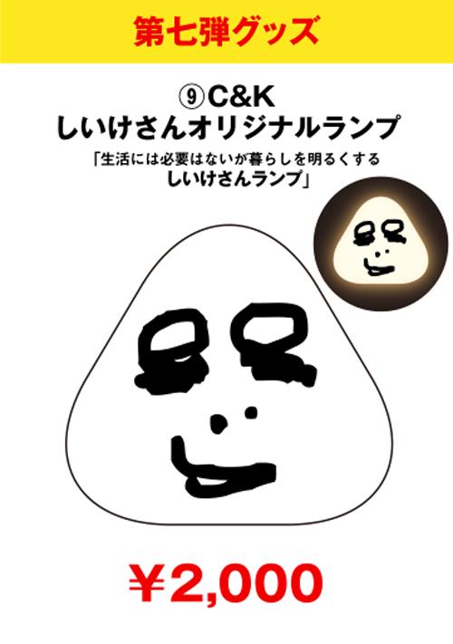 goods_07