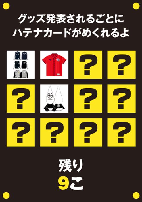 goods_list_02