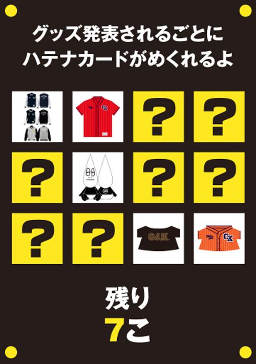 goods_list_03