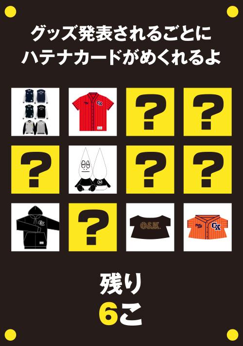 goods_list_04