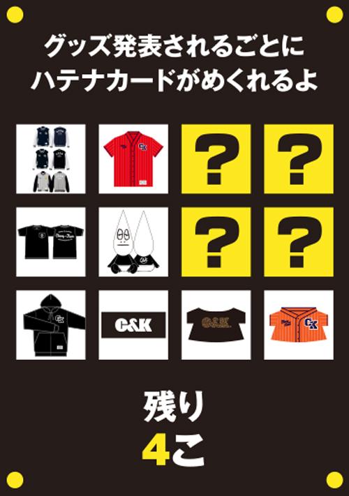 goods_list_06