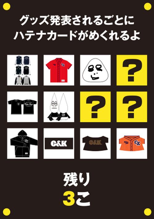 goods_list_07