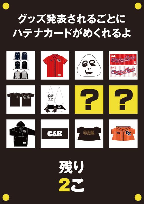 goods_list_08