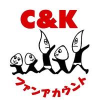 🎤2018/09/08(土) 地元化計画2018@鹿児島Day1