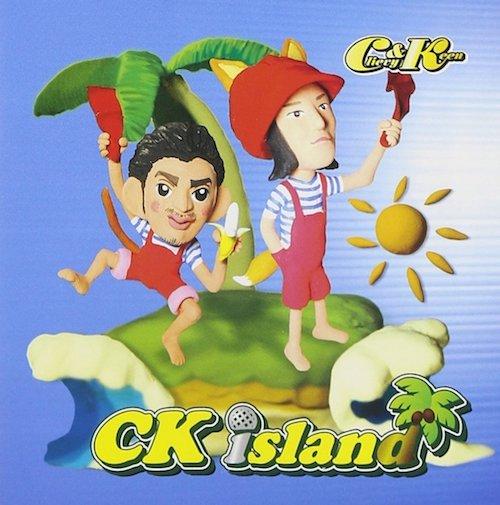 ckisland