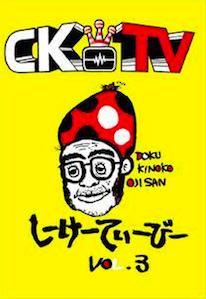 cktv3