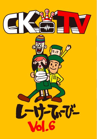 cktv6
