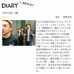 【RADIO・VIDEO】151016 NHK-FM大阪「なみはな」