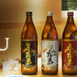 📻2019/08/03,10(土) 19:00〜TOKYO FM「焼酎ダイニング 『J-Fairy YASU』」