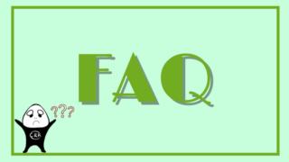 よくある質問と答え[FAQ]